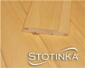 Les za savno Trepetlika brez grč 15x90mm